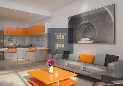 فلیٹ 2 غرفة نوم للبيع في مجمع دبي ريزيدنس، دبي - 2 bedroom - huge Size- Fully Furnished - Pay 20% and Move- in