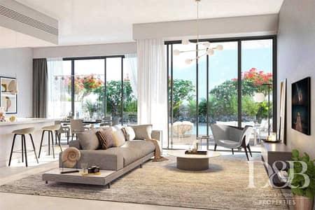 فیلا 4 غرف نوم للبيع في تلال الغاف، دبي - NEW LAUNCH | PAYMENT PLAN OFFER | GARDEN SUITE