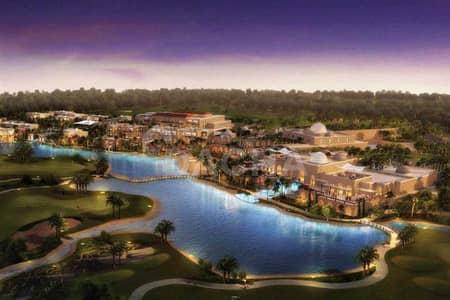 Plot for Sale in DAMAC Hills (Akoya by DAMAC), Dubai - AED 320 per Sqft Ready Plots / 2yrs Plan