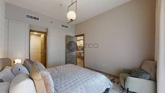 شقة 1 غرفة نوم للبيع في قرية جميرا الدائرية، دبي - شقة في بلوم هايتس قرية جميرا الدائرية 1 غرف 651560 درهم - 5300626