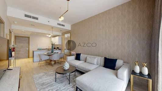 فلیٹ 1 غرفة نوم للبيع في قرية جميرا الدائرية، دبي - شقة في بلوم هايتس قرية جميرا الدائرية 1 غرف 644280 درهم - 5300641