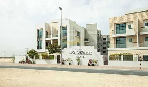فلیٹ 1 غرفة نوم للايجار في قرية جميرا الدائرية، دبي - Just Listed | Vacant | Well-maintained | La Riviera Estate | MVIP