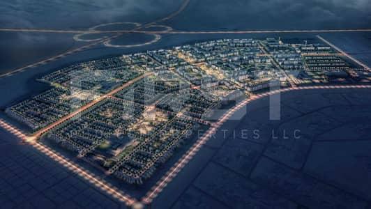 ارض تجارية  للبيع في الشامخة، أبوظبي - Commercial Plot in Al Shamkha | Negotiable