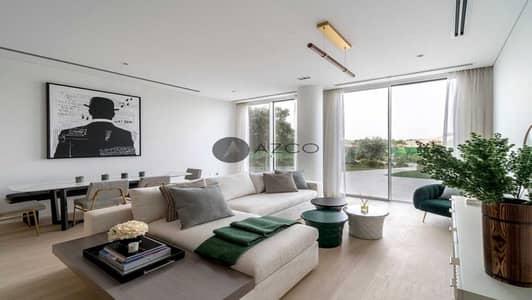 1 Bedroom Apartment for Sale in Al Barari, Dubai - Bespoke Living Space I Payment Plan IHandover Soon