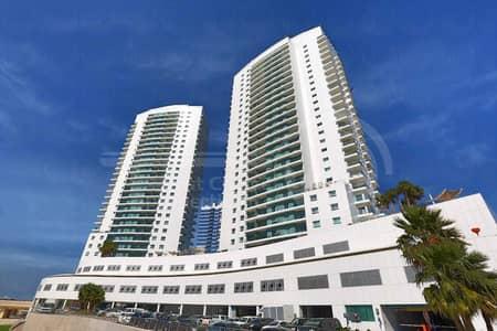فلیٹ 2 غرفة نوم للبيع في جزيرة الريم، أبوظبي - Buy Now Good Investment Prime Location