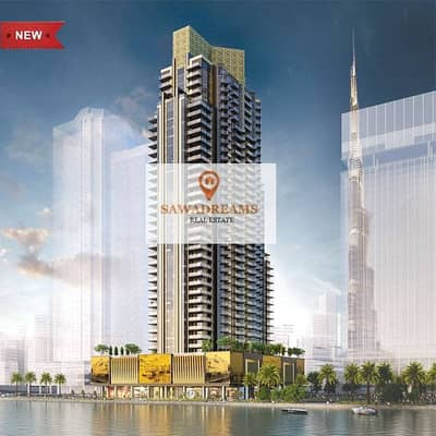 Dubai Canal. Top Quality. Prime Location. Roberto Cavalli.Attractive payment plan.