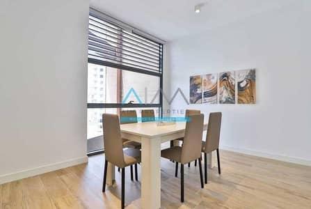 فلیٹ 2 غرفة نوم للايجار في الجداف، دبي - 2 MONTHS FREE 2BR FURNISHED BRAND NEW BUILDING AL JADDAF