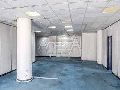 Spacious, Fitted Office Space on Khalifa Street
