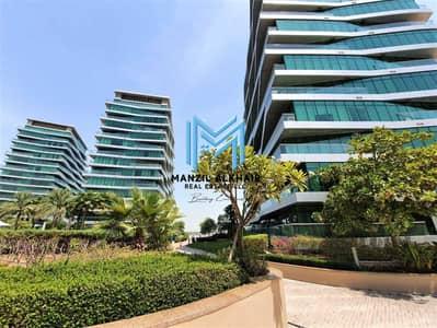 1 Bedroom Flat for Rent in Al Raha Beach, Abu Dhabi - Ground Floor   Huge Terrace   Vacant Now!