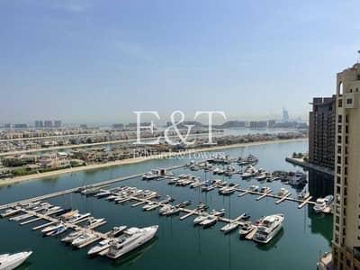 2 Bedroom Flat for Rent in Palm Jumeirah, Dubai - Top Floor | Stunning Views | Type D | Open Plan