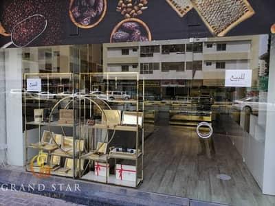 محل تجاري  للبيع في المجاز، الشارقة - Gift Shop