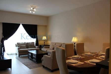 Great 2 Bed Plus Maids with amazing furnishing