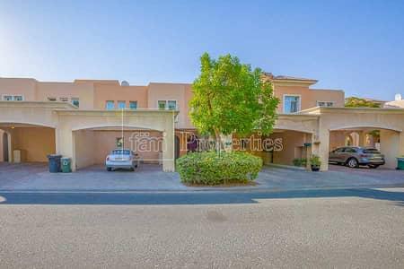 3 Bedroom Villa for Sale in Arabian Ranches, Dubai - Wonderful 3 bedroom Villa +study in Al Reem 1