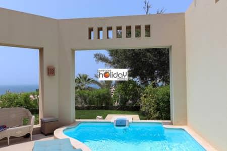 2 Bedroom Villa for Rent in The Cove Rotana Resort, Ras Al Khaimah - 5* resort living - Private Pool - Fully Furnished