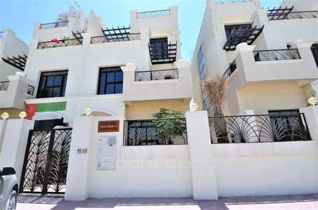 A Must See Charming Townhouse with Elevator in JVC
