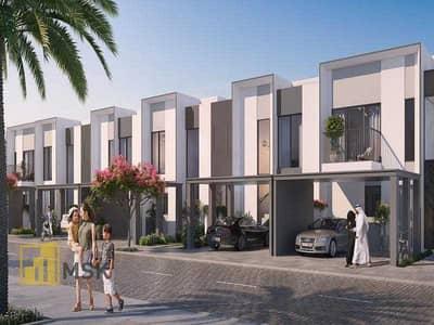 تاون هاوس 3 غرف نوم للبيع في ذا فالي، دبي - تاون هاوس في إيدن ذا فالي 3 غرف 1256800 درهم - 5303693