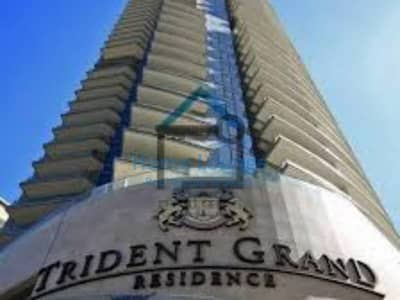 3 BEDROOM APARTMENT MAID'S IN TRIDENT GRAND RESDENCE