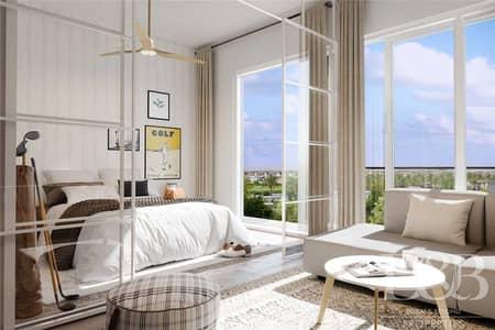 شقة 1 غرفة نوم للبيع في دبي هيلز استيت، دبي - Best Price | Prime Project | Payment Plan