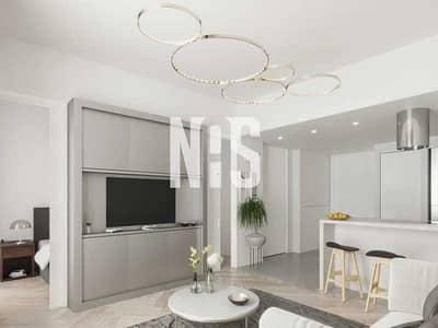 استوديو  للبيع في مدينة مصدر، أبوظبي - A Sustainable and Affordable Apartment with Balcony   in Masder City .