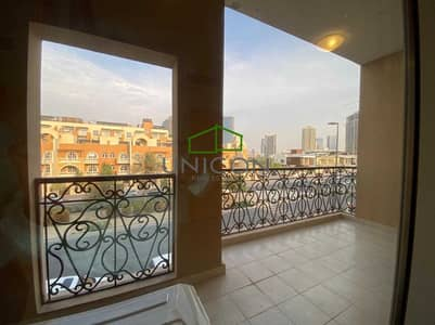 4 Bedroom Townhouse for Sale in Jumeirah Village Circle (JVC), Dubai - Best Investor Deal | Community View | 4 B/R