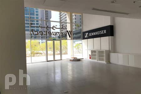 Shop for Rent in Business Bay, Dubai - Nicely Fitted Retail Shop   Business Bay