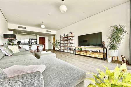 شقة 2 غرفة نوم للايجار في مثلث قرية الجميرا (JVT)، دبي - Park Views | Available 5 Sep | Exclusive