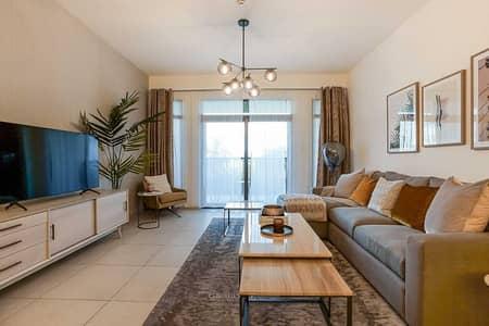 فلیٹ 1 غرفة نوم للبيع في أم سقیم، دبي - Garden View | Investment Opportunity | Prime Location