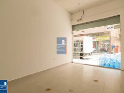 Shop for Rent in Deira, Dubai - Shop Available in Prime Location-Direct From Landlord | Flexible Payment