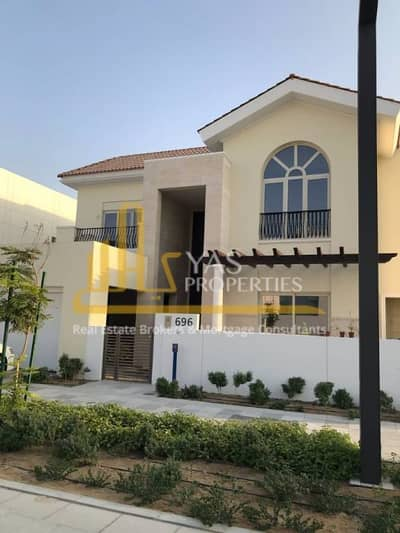 Lowest Price Mediterranean Style | 5 Bedroom's Villa | District 1