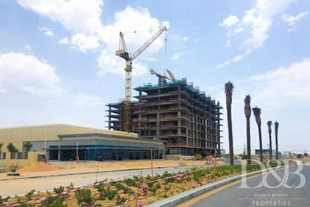 فلیٹ 1 غرفة نوم للبيع في دبي هيلز استيت، دبي - Payment Plan | Ready 2022 | High Returns