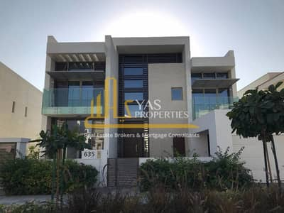 Contemporary style 5 Bedroom's - District One, MBR City