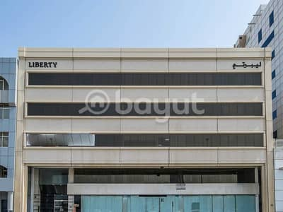 Office for Rent in Al Garhoud, Dubai - Luxury fitted and partially furnished office for rent
