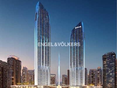 شقة فندقية 1 غرفة نوم للبيع في ذا لاجونز، دبي - Exclusive | Investor Deal | Serviced Apartment