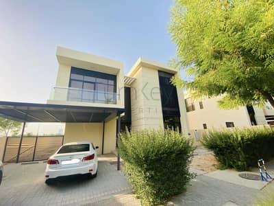 5 Bedroom Villa for Sale in DAMAC Hills (Akoya by DAMAC), Dubai - Single Row | 5BR + M | Type V-3 | Walk to pool