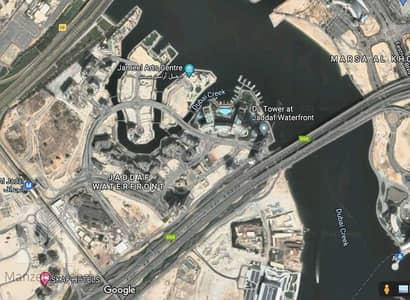 ارض سكنية  للبيع في الجداف، دبي - G+7 plot in Jaddaf waterfront next to Palazzo Versace hotel