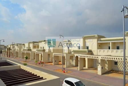 3BHK - Terrace Homes - Al Furjan - 5 Years Plan