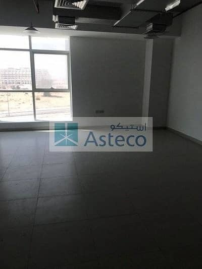 Semi fitted office space for SALE in Arjan