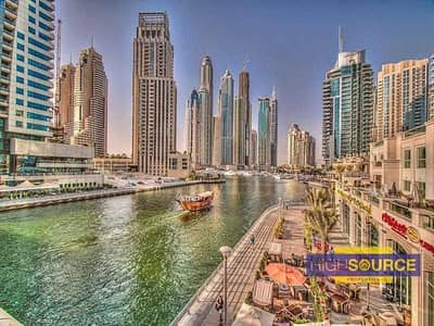 Building for Sale in Dubai Marina, Dubai - Full Residential Luxury Building for SALE in Dubai Marina