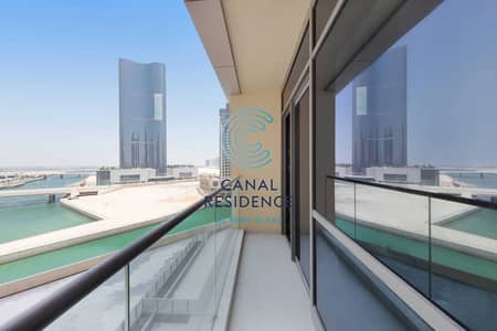 2 Bedroom Apartment for Rent in Al Reem Island, Abu Dhabi - 0 % Commission 2BR+Laundry Canal Residence
