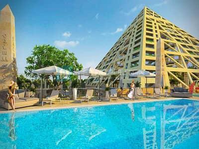 استوديو  للبيع في دبي لاند، دبي - 08% Net ROI | High Floor | Resale| Premium Living