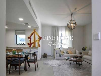 شقة 1 غرفة نوم للبيع في الغدیر، أبوظبي - Your Dream Home in  an Awesome Community