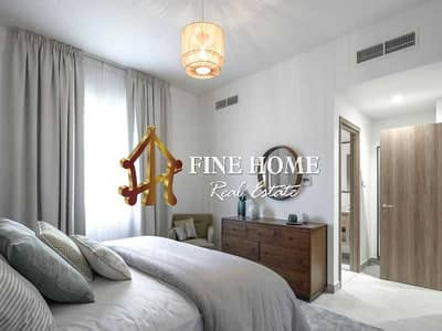 1 Bedroom Apartment for Sale in Al Ghadeer, Abu Dhabi - Own Your Modern Style Cozy Apartment