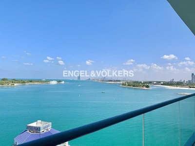 شقة 1 غرفة نوم للبيع في نخلة جميرا، دبي - Owner Occupied|Chiller Free|Best Sea View