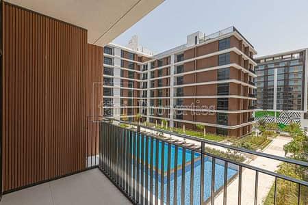 2 Bedroom Apartment for Sale in Dubai Hills Estate, Dubai - Best Location