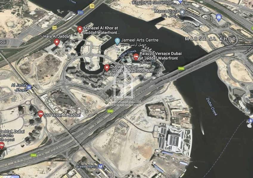 Al Jaddaf - Commercial Plot - For Sale