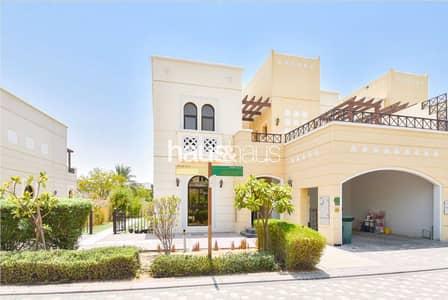 تاون هاوس 4 غرف نوم للبيع في مدن، دبي - Vastu | End Unit | Single Row | Vacant Now