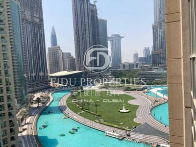 2 Bedroom Apartment for Sale in Downtown Dubai, Dubai - Large Layout and Windows  Panoramic Views   Vacant