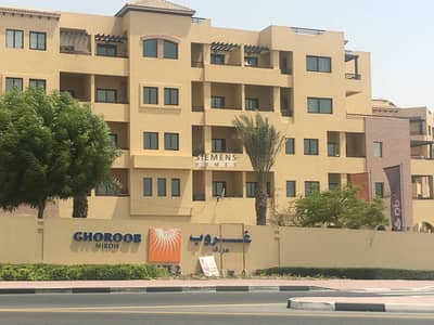 Brand new  apartment in Ghoroob Mirdif* No Commission
