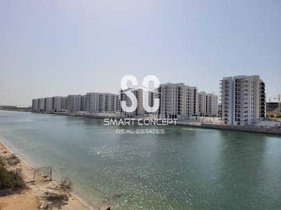 شقة 2 غرفة نوم للبيع في جزيرة ياس، أبوظبي - Best Deal| 30-70 Payment Plan | Canal View Unit