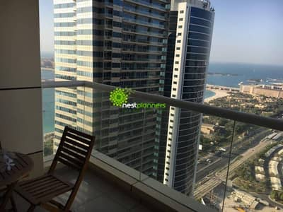 Luxurious 2 Bed Room Apartment  with Beautiful View